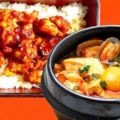 鶏丼+スンドウブチゲのイメージ