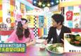 [日本テレビ] ベッキーの『 ハッピーMusic 』にご紹介!のイメージ