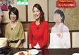[TV TOKYO] ものスタMOVEに紹介されました!のイメージ