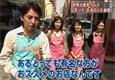 朝日TVで兄夫食堂がご紹介。のイメージ