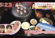[TVasahi5]やじうまテレビに韓国料理ヒョンブ食堂が紹介されました!のイメージ