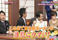 """[フジテレビ] 『キカナイト 』に""""ヒョンブナベラメン""""が紹介されました!のイメージ"""