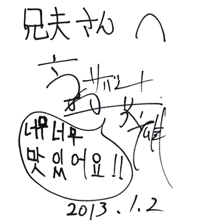 高橋 茂雄