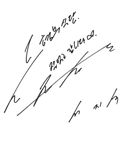 ソ・ジソク